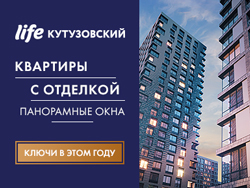 ЖК в престижном районе Москвы Собственный парк в центре города.